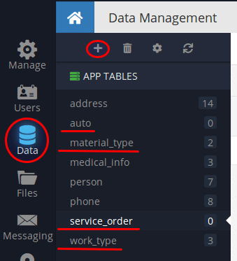 Add a Data Table in Backendless